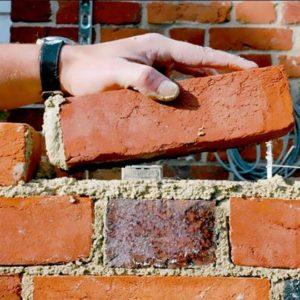 بنایی ساختمان